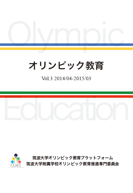 olympic-education-3-top