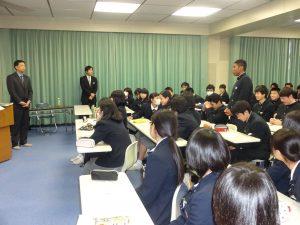 玄海高校1